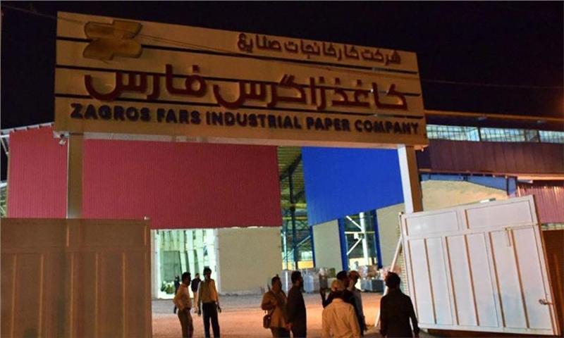 بهار سرمایهگذاری خارجی در استان فارس