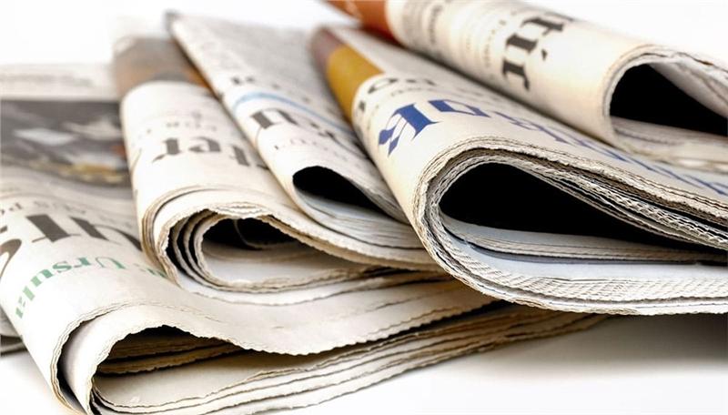 شاخص کاغذ روزنامه در آمریکا 8 ژوئن 2021