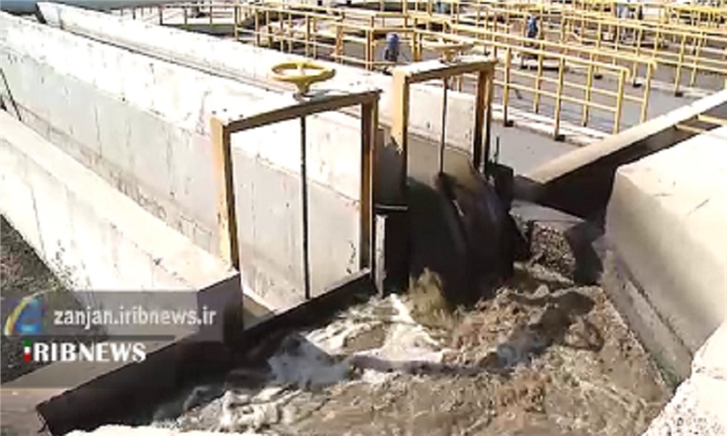 استفاده از پساب در صنایع زنجان