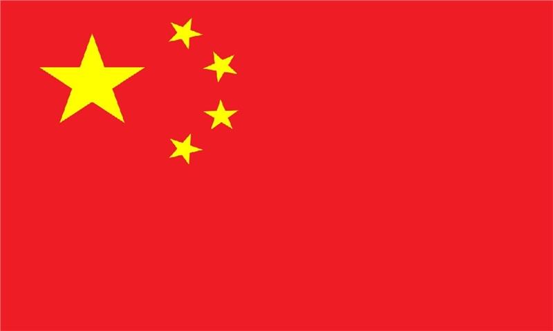صنعت کاغذ چین امسال نتایج خوبی را نشان می دهد