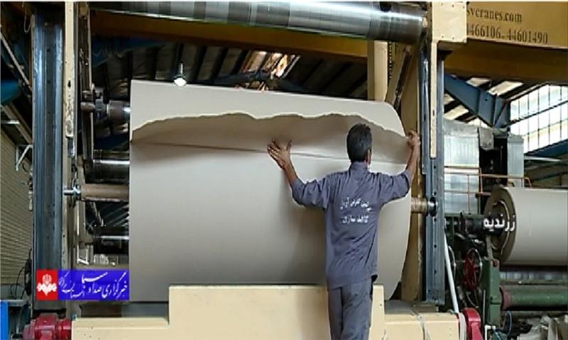 گزارشی کامل از کارخانه تولید کاغذ و کارتن در زرندیه
