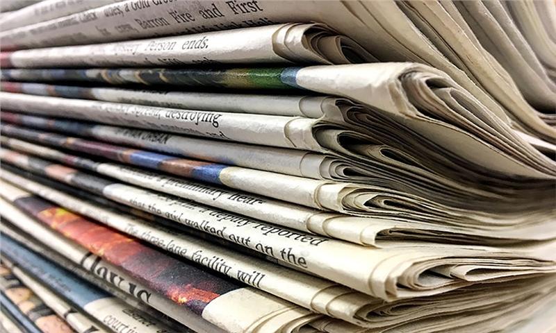 شاخص کاغذ روزنامه در آمریکا – 14 سپتامبر 2021