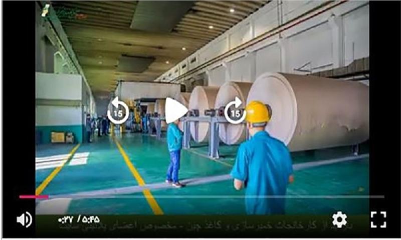 توضیحاتی در خصوص تور های صنعتی لتس گو چاینا ۲۴