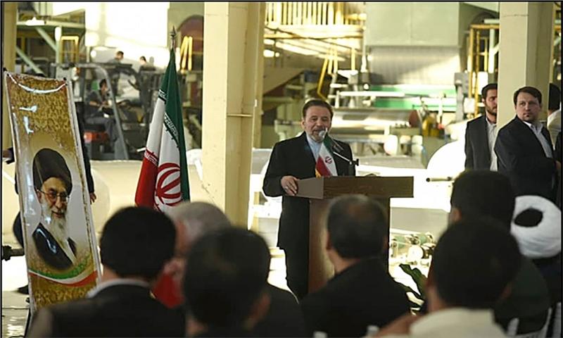 افتتاح کارخانه تولید کاغذ تیشو در شهرستان اق قلا با حضور دکتر واعظی